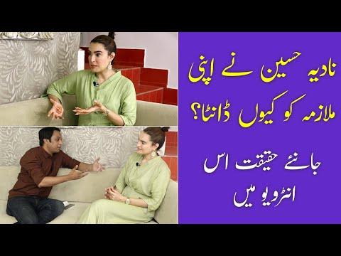 Nadiya Hussain Viral Video | Makeup Tips | Bling Cosmetics