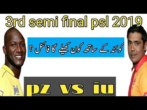 PSL 4 ELIMINATORS 2 ISLaMABAD UNITED VS PIsHAWAR ZALMI,PSL