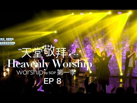 LIVE - EP8 HD :