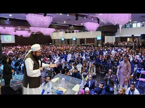 Maulana Tariq Jameel Latest Bayan 28 October 2019