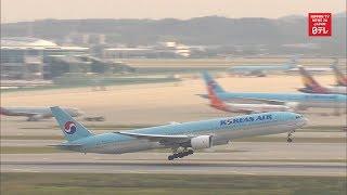 Korean Air to cut Japan flights