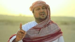 Ya Habibi Ya Rasool Allah - asifarmani , Sufi