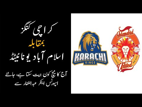 Expert Opinion on Today's Match | Karachi Kings vs Islamabad United | PSL 6