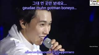 EXO - paradise myanmar sub (Boys over flower OST cover)