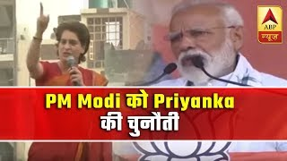 Priyanka Gandhi challenges PM Modi to fight elections on the issue of demonetisation, GST