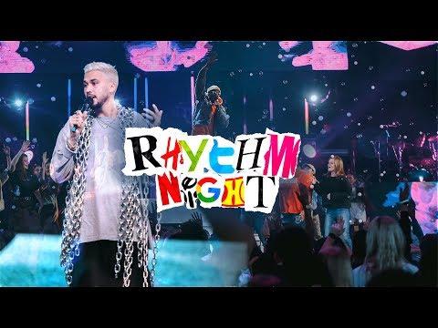 January Rhythm Night Live