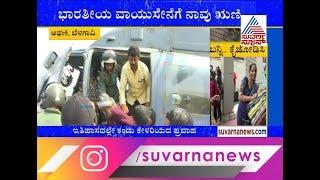 IAF Personnel Rescues People In Flood Affected Daduru Village In Belagavi