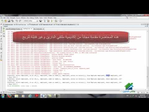 Second Level Caching Using Annotaions Or XML File|Aldarayn Academy| Lec 24