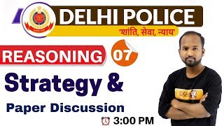 CLASS -07 || #DELHI POLICE || REASONING || BY Vinay sir || Paper Discussion Shift 3rd (06/12/2017)