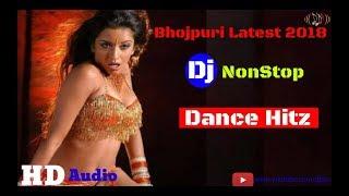 Watch New Bhojpuri Dj Dance Song ( Hi Bass ) NonStop Hits