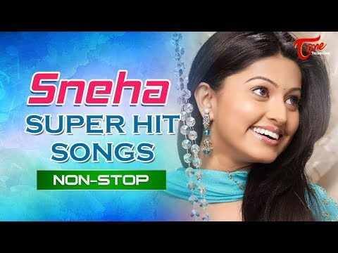 Sneha Super Hit Songs | Telugu Movie Video Songs Jukebox | TeluguOne