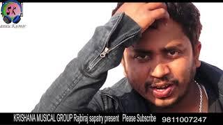 Watch Bam Bam Bhole Sannu kumar/Kaushal jha New Rap Song 2019