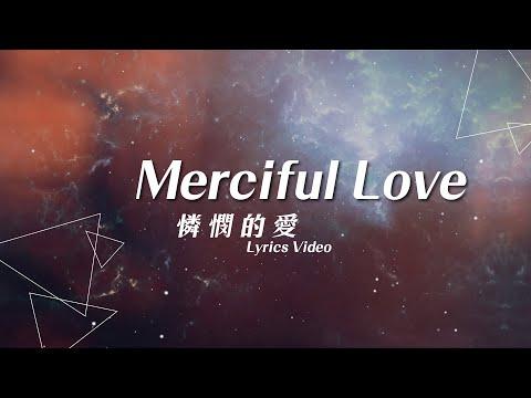 Merciful Love / MV -  ft.SiEnVanessa