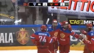 Feb 09, 2019 4Nations U16: Finland 2-4 Russia