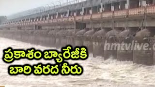 Repair to Prakasam Barrage : Police Banned TransportService on Barrage Bridge | hmtv Telugu News