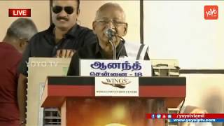 Veeramani Speech at Karunanidhi Anniversary Meeting | Mamata Banerjee | MK Stalin