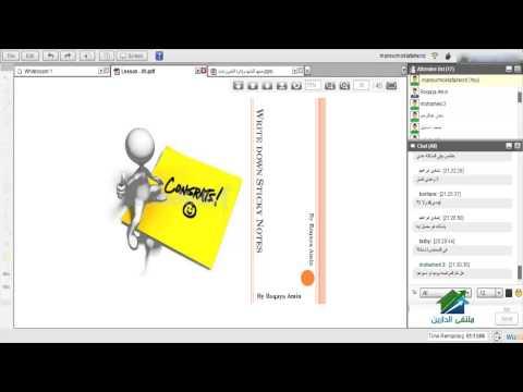 Document Control | Aldarayn Academy | Lec9
