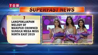 TOM TV 1PM MANIPURI SUPERFAST NEWS 10th AUG 2019