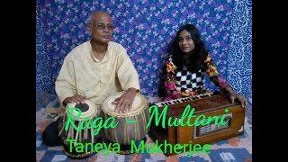 Raga Multani - taneyamukherjee , Metal