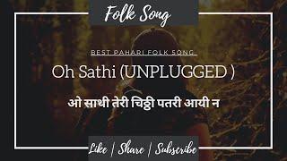Oo Sathi Oo Sathi    Garhwali Kumaoni Song  - shubhampathak285 , HipHop