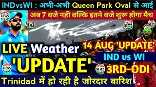 India Vs Westindies 3rd ODI Weather updte LIVE from Trinidad, Match Delayed due to Rain