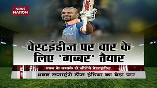 India Vs West Indies: Shikhar Dhawan all set for comeback after injury