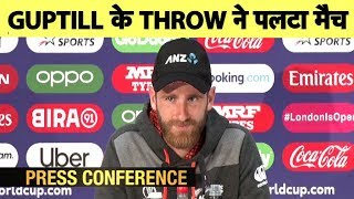 WILLIAMSON Shows Disappointment after Losing the Tied Match by Super-Over | #CWC19 | ENGvsNZ