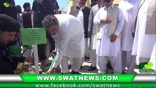 Inaugural event of Prime Ministers Monsoon Plantations Organized by  University of Swat
