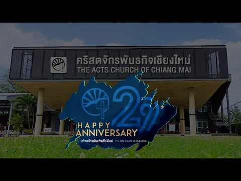 29   [[The Blessing Acts Church of Chiang Mai]]