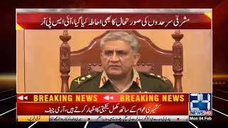 Army Chief Gen Bajwa Chairs Corps Commander Conference At GHQ