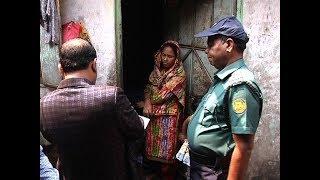 বিউটি বেগমের বিরুদ্ধে মামলার অভিযোগে গাফিলতি পেলো মানবাধিকার কমিশনও   www.somoynews.tv