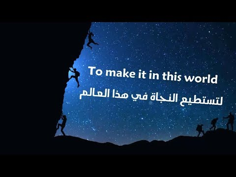 Imagine Dragons - Natural مترجمة عربي - UCWNefTdh9RVoRY2xFWprEPA