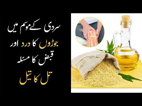 Sesame Oil (Til Ka Tail) – Get Relief In Joint Pain And Constipation During Winters - Health Tips
