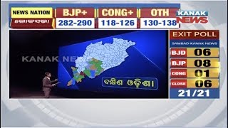 Sarkar 2019: Graphical Representation Of South Odisha Lok Sabha And Vidhan Sabha Seats