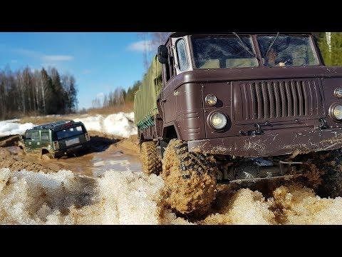 RC MUDDING, GAZ-66 and Hummer ... Шишига и Хаммер в гряземесе. - UCX2-frpuBe3e99K7lDQxT7Q