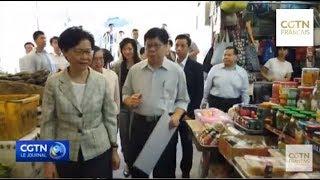Hong Kong : Carrie Lam Inspecte des installations publiques