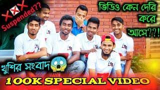 দেশী CID বাংলা | 100K Special Video | Family Entertainment bd | Comedy Video Online | Desi Cid
