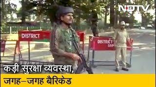 Prime Time With Ravish Kumar: कश्मीर घाटी में लगातार दूसरे दिन भी Curfew जारी