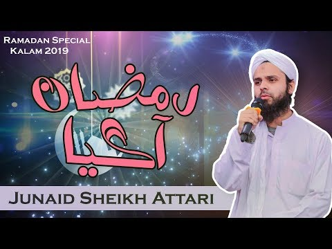 Ramazan Aagaya By Junaid Shiekh Attari
