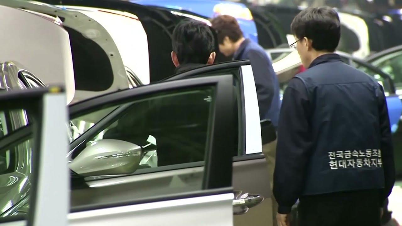 Hyundai Motor's Q3 profit misses estimates