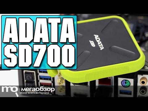 ADATA SD700 обзор внешнего диска с 3D NAND TLC - UCrIAe-6StIHo6bikT0trNQw
