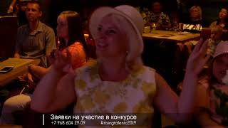 Rising Talents2019 Александр Жданов