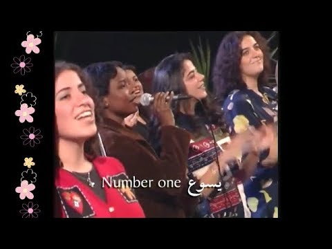 My Jesus Number One....Lovely Arabic Christian Song (Subtitle @ CC)