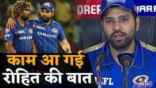 मलिंगा ने मानी रोहित की बात और जीत गई मुंबई इंडियन्स
