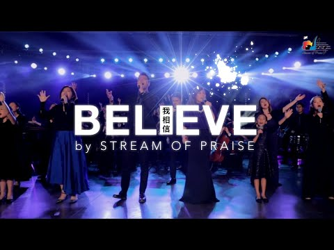 I Believe [] MV - (24) I Believe []