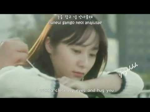 Will You Love Me (OST. My Lovely Girl)