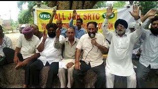 All J&k SRTC Volunteer Retired Employees Association Protests Against Administration