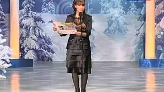 Светлана Рожкова - Гороскоп
