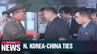 Key N. Korean, Chinese officials express willingness to strengthen bilateral relations