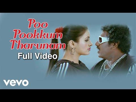 Ambasamuthiram Ambani - Poo Pookkum Tharunam Video | Karunaas - UCTNtRdBAiZtHP9w7JinzfUg